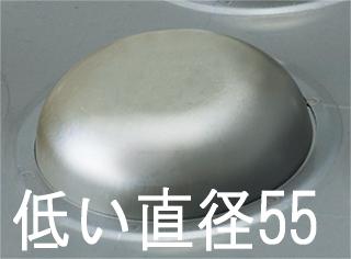 シリコン加工ブリキ天板 天板 わん低型 ポンポネット55mm 24連(プレスタイプ) 業務用サイズ(545✕395mm)千代田金属工業CHIYODA【受注生産】