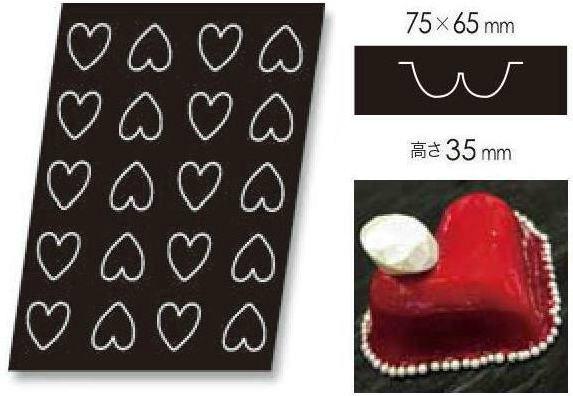 DEMARLE FLEXIPAN ドゥマール フレキシパン 立体ハート【1073】ハート型ケーキ 7.5cm(高さ3.6cm) 20取 業務用600×400mmフレンチサイズ