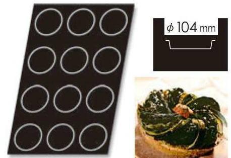 DEMARLE FLEXIPAN ドゥマール フレキシパン【1217】ロンド(円)タルト;直径10.4cm(高さ2cm) 12取 業務用600×400mmフレンチサイズ