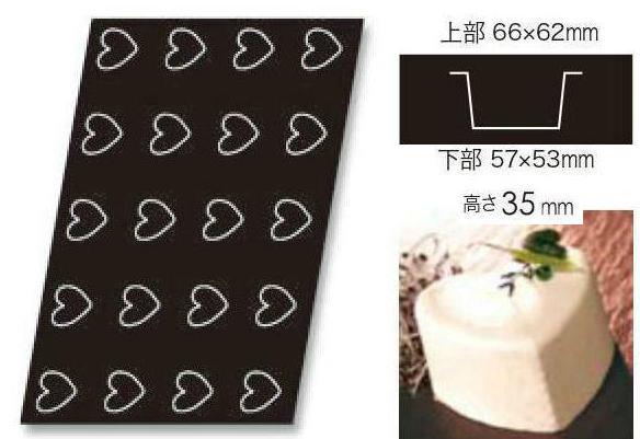 DEMARLE FLEXIPAN ドゥマール フレキシパン ハート深型【1340】ハート型ケーキ 6.6cm(高さ3.5cm) 20取 業務用600×400mmフレンチサイズ