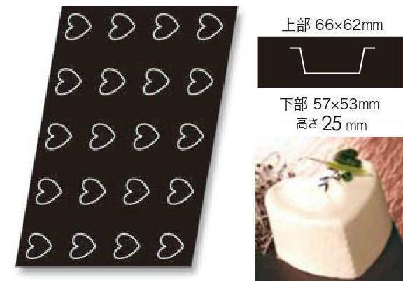 DEMARLE FLEXIPAN ドゥマール フレキシパン ハート浅型【3340】ハート型ケーキ 6.6cm(高さ2.5cm) 20取 業務用600×400mmフレンチサイズ