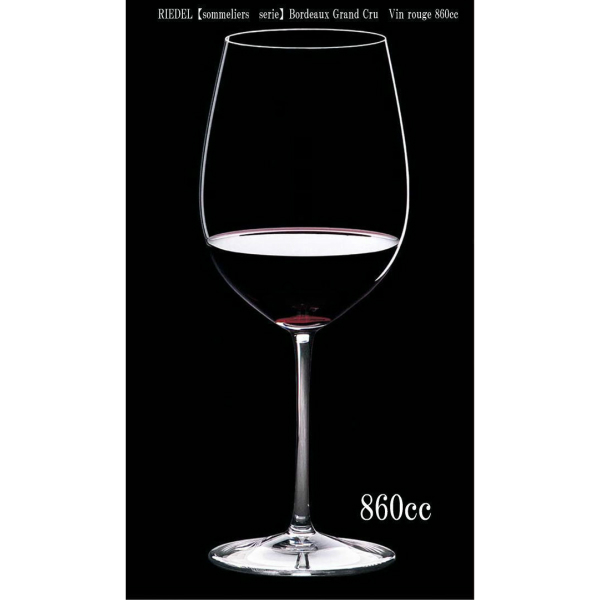 RIEDEL【sommeliers】 ボルドー・グラン・クリュ4400/00 赤ワイングラス860cc Bordeaux Grand Cru Vin rouge
