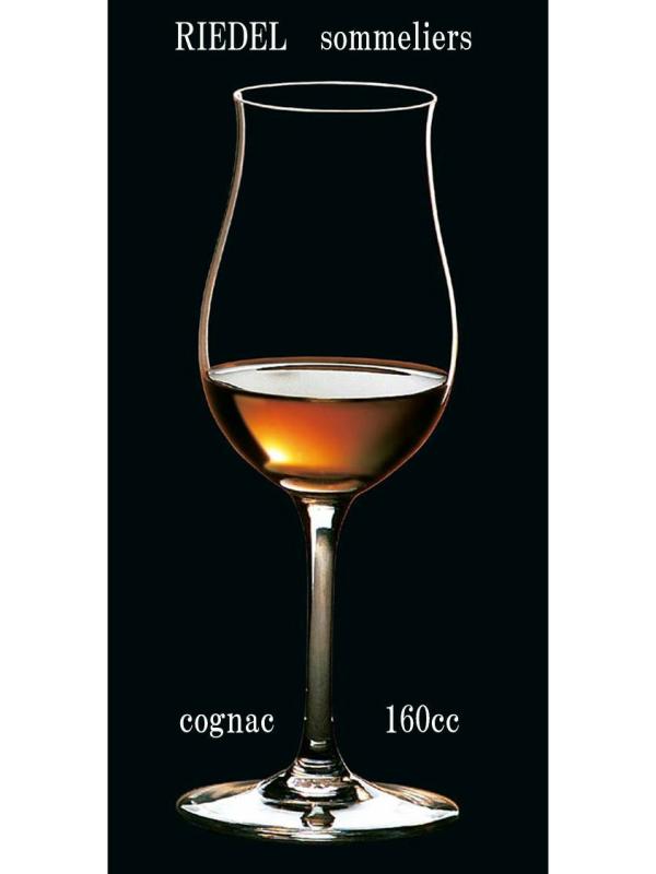 RIEDEL sommeliers 【リーデル ソムリエ】コニャック ブランデーグラス VSOP 4400/71【Cognac160cc】7206200