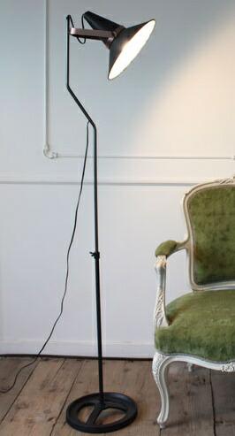 スタジオD フロアランプ Studio D floor lamp ディクラッセ DI CLASSE デザイン 照明器具【送料無料】