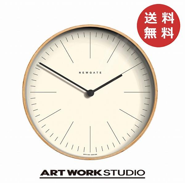 ニューゲート ミスタークラーク L NEW GATE Mr.ClarkeLサイズ アートワークスタジオ 時計 掛け時計 壁掛け時計 ウォールクロック【送料無料】
