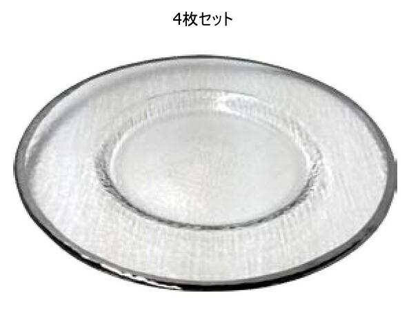 【DULTON】 ダルトン 4枚セット ガラス テーブルウェア プレート 280 A515-302-280 GLASS TABLEWARE OBO PLATE 280 ガラスプレート【送料無料】
