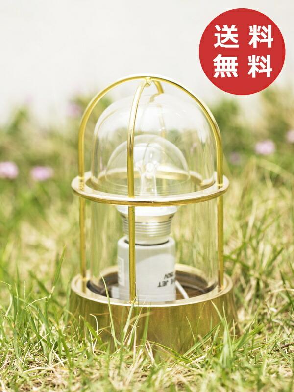 ガーデンライトBH1000 CL axcis アクシス ライト ガーデンライト ライトアップ LEDライト 誘導灯 灯り ガーデン エクステリア アプローチ 庭作り 外 花【送料無料】