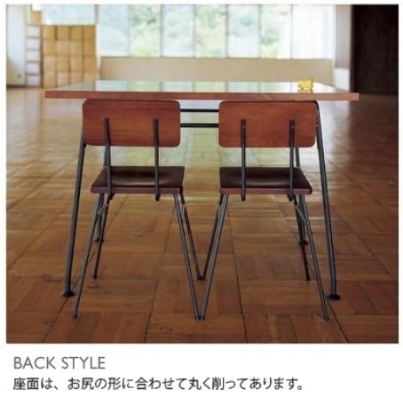 アンティーク風 ブレシア チェア/イス/椅子 ブラウン/ナチュラル ■【送料無料】
