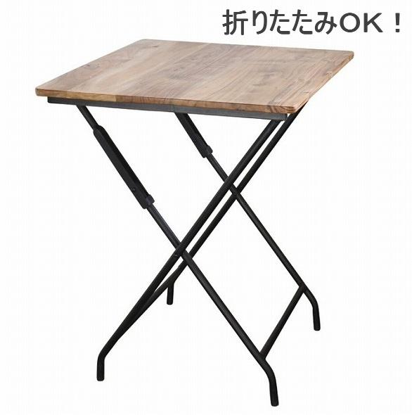 ANCIENT FOLDING TABLE KRFG5020 木製 アイアン おしゃれ サイドテーブル テーブル 机 シンプル インテリア【送料無料】
