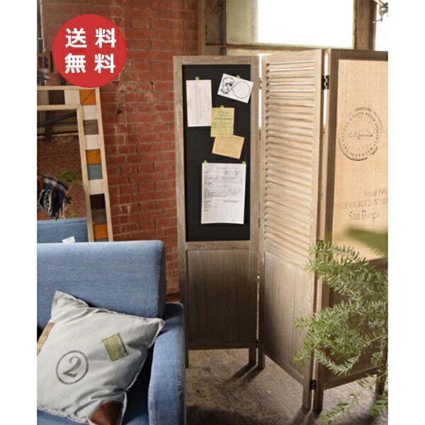 サンマルコス コクバンスクリーン TSS-654 黒板スクリーン 間仕切り パーテーション AZUMAYA【代引き、後払い、返品不可】【送料無料】
