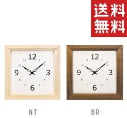 リブクロック スクエア ナチュラル ブラウン 時計 壁掛け 掛け時計 掛時計 置き時計 卓上 時計 かわいい おしゃれ 北欧 木製 木 ナチュラル リビング 寝室 掛け 置き 両用 la luz ウォールクロック プレゼント ギフト ラルース 日本製