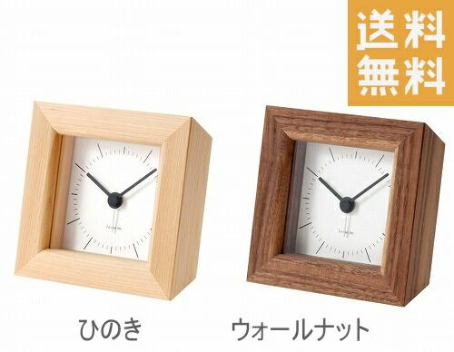 置き時計 PISA Clock ピサクロック ライン ひのき ウォールナット LaLuz ラルース 時計 置き時計 スタンド時計 クロック スタンドクロック スタンド時計 おしゃれ ナチュラル【送料無料】