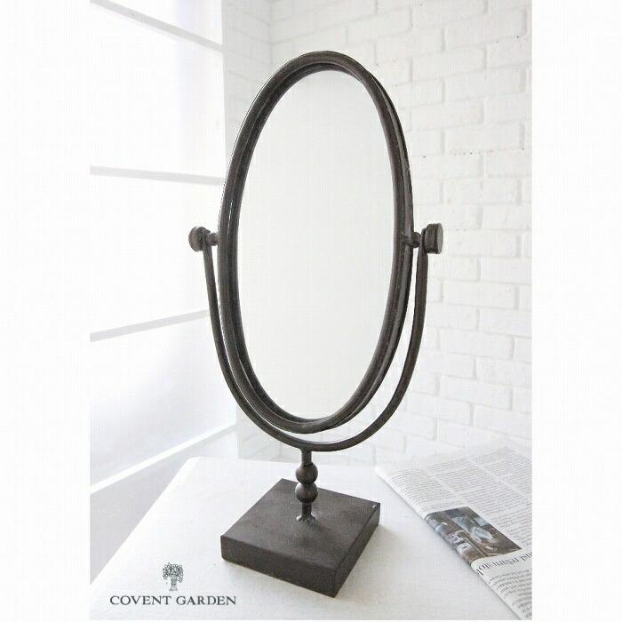 鏡 ミラー かがみ カガミ ヨーゼフ・スタンドミラー スタンド型 コベントガーデン COVENT GARDEN KW-38 円形 丸型 卓上ミラー スタンドミラー 卓上 ミラー 鏡 かがみ カガミ 鏡