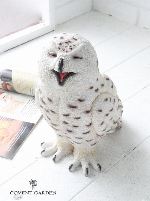 ヒラリアス・オウル アンティーク調 ふくろう フクロウ 梟 不苦労 owl コベントガーデン COVENT GARDEN ガーデンマスコット ガーデニング 置き物 オブジェ オーナメント 動物 TS-05