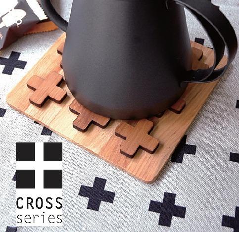 トリベット Cross クロス トリベット 鍋敷き 鍋しき なべしき 鍋布き キッチン用品 キッチン雑貨:グランデワイルド 「雑貨店」