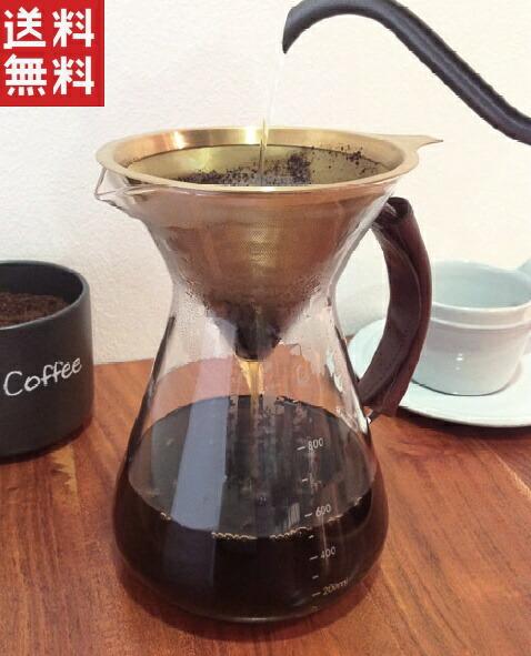 ロクサン コーヒーカラフェ 63 コーヒー カラフェ おしゃれ インテリア【送料無料】