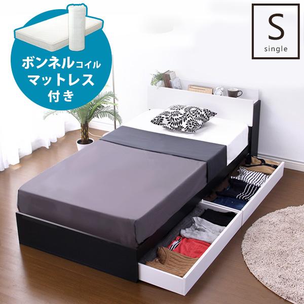 ベッド 引き出し 収納 木製ベッド デザインベッド 宮棚 コンセント