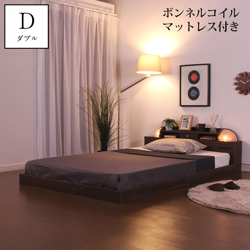 ベッド ベッドフレーム ライト付き シングル セミダブル ダブル マットレス付き 宮棚 木製ベッド 照明付き コンセント付き 送料無料 新品 小物入れ デザインベッド 北欧 19 ディスカウント ボンネルコイルマットレス付き 50%OFF 宮付き ベット OG 9 フロアベッド 20:00~ おしゃれ ローベッド ダブルベッド