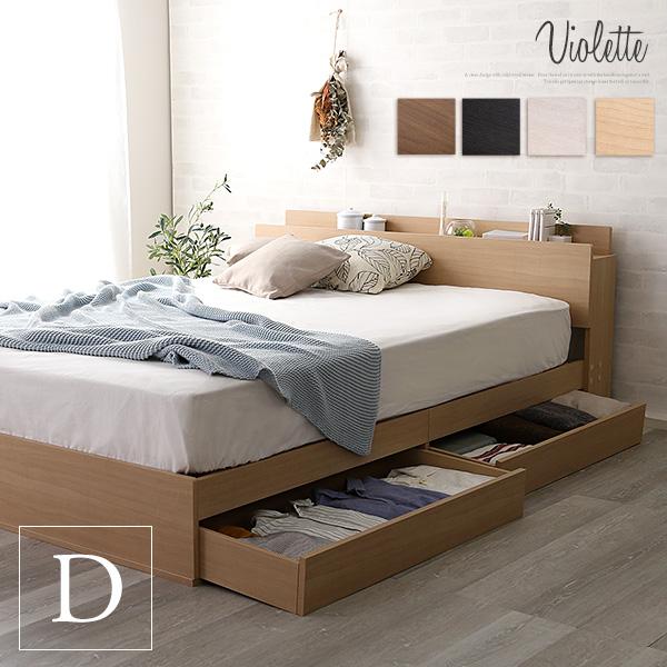 収納付きデザインベッド【Violette-ヴィオレット-(ダブル)】【OG】Gキッチン