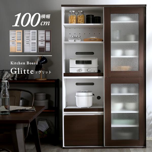 【全品5%オフクーポン配布中】ガラス引戸食器棚【OG】Gキッチン