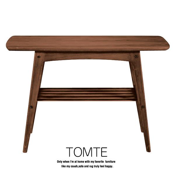 TOMTE トムテ コーヒーテーブル 一人暮らし【SI】 プレゼント ギフト グランデ 【東谷】