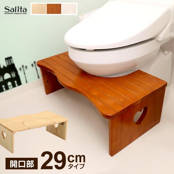 オムツ卒業トイレの練習に!トイレ用踏み台のおすすめは?