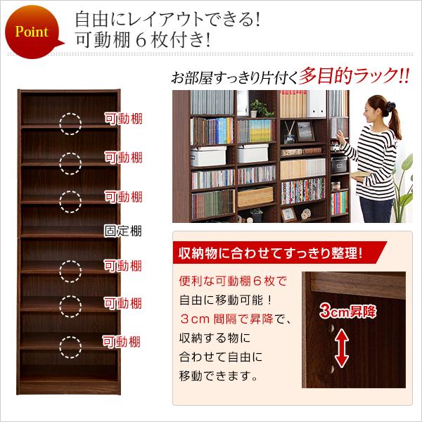 レッタラック stylish wooden shelf bookshelf book storing storing storing rack  shelf North Europe Shin pull retro cabinet free to do storing bookshelf,