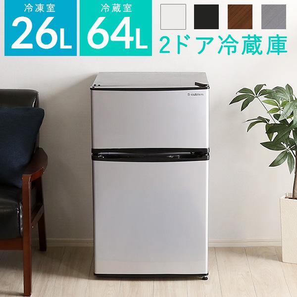 【7日P10倍 8日10%OFFクーポン 20時から4時間限定!!】 左右両開対応 2ドア冷凍冷蔵庫 90L Trinityシリーズ【OG】