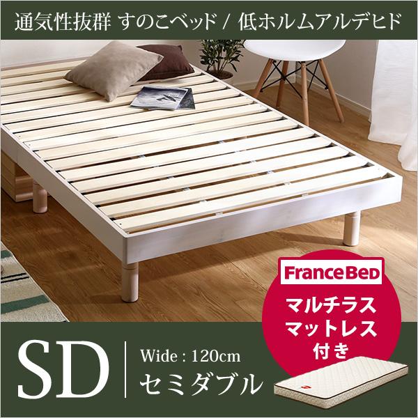 【マラソン限定 クーポン&ポイント10倍】 3段階高さ調整付き すのこベッド(セミダブル) マルチラススーパースプリングマットレス付き スカーラ レッドパイン無垢材 簡単組み立て ベッド bed 木製【OG】