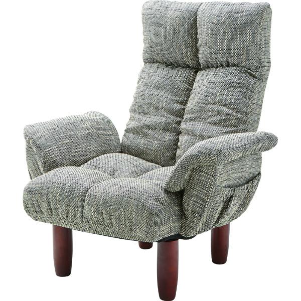 15日限定10%OFFクーポン● 脚付パーソナルチェア グレー 【東谷】リクライニングチェア 椅子 いす イス 一人掛けソファー 高座椅子 おしゃれ 北欧 シンプル リビング 寝室 和室 肘付き 一人暮らし【SI】 プレゼント グランデ
