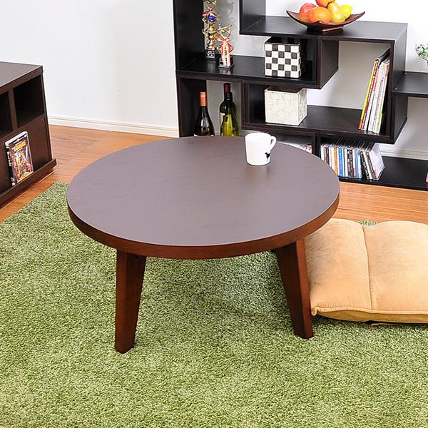 【アウトレット特価】 こたつ テーブル 円形 家具調 おしゃれ 80cm 一人暮らし 北欧 【OG】 グランデ