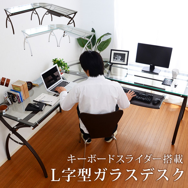 Computer Desk Gl Top Plate L Shaped Corner Printer Storage Pc Metal Alone Rbein Ravine Type Table Office White