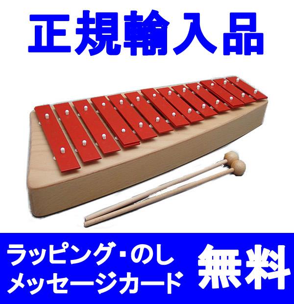 メタルフォンNG11 ゾノア メタルフォン NG11 鉄琴 ゾノア社 木琴 幼児楽器 誕生日1歳 木のおもちゃ 楽器玩具 【02P01Oct16】