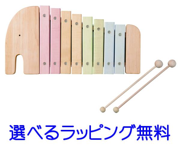 【最大2,000円オフクーポン発行中!】エレファントシロフォン 赤ちゃん 木琴 シロフォン 楽器 幼児楽器 知育玩具 日本製 出産祝い 誕生日プレゼント 男の子 女の子 エドインター 【02P03Sep16】
