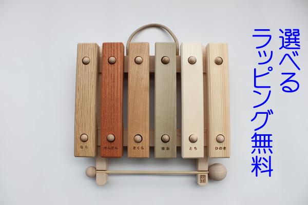 【最大2,000円オフクーポン発行中!】オークヴィレッジ・Oak Village 無塗装の木のおもちゃ 小さな森の合唱団(琉球版)  お誕生日 1歳 幼児楽器 出産祝い 国産材使用 【02P03Sep16】