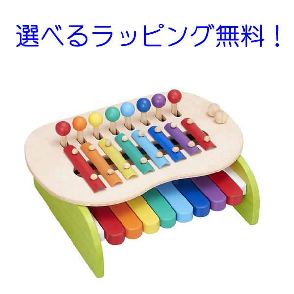 最大2000円オフクーポン発行中!森のメロディーメーカー 楽器玩具 エドインター 出産祝い 玩具 知育玩具 木琴