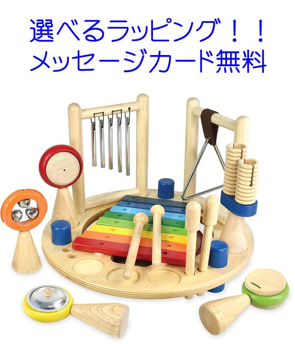 【最大2,000円オフクーポン発行中!】アイムトイ 楽器玩具 メロディーゴーラウンド 指先の知育 知育玩具 音楽