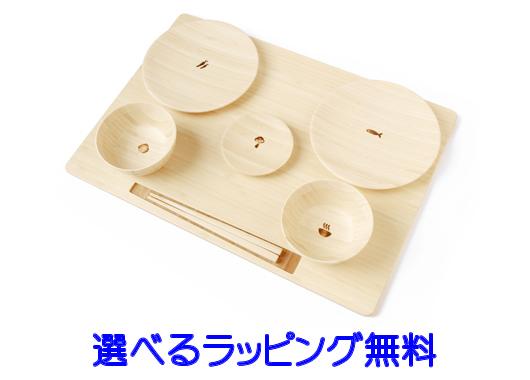 【最大2,000円オフクーポン発行中!】FUNFAM TAKUZEN SET(たくぜんセット)竹製食器 ファンファン お食い初め 出産祝い 【02P01Oct16】