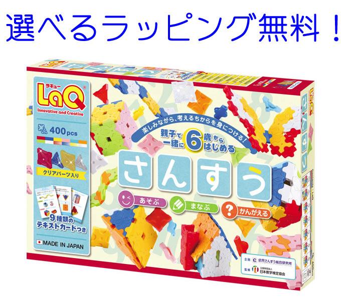 定価 【ラッピング・のし・メッセージカード無料】 最大2000