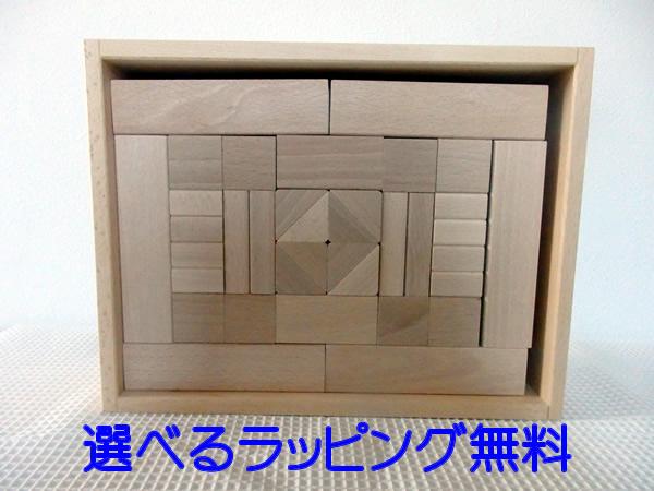 フレーベル積み木(小)デュシマ社 Dusyma 木のおもちゃ 木製玩具 出産祝い 誕生日プレゼント フレーベル積木 【02P01Oct16】