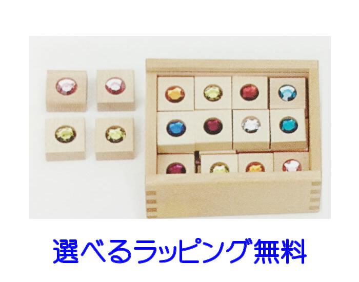 ジュエルメモリー デュシマ社 Dusyma 木のおもちゃ 木製玩具 出産祝い 誕生日プレゼント フレーベル積木 【02P09Jul16】
