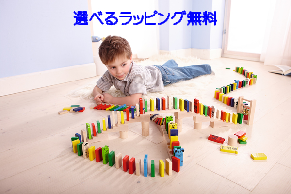【送料無料】HABA(ハバ)アニマルドミノレース 当店のオススメ商品積木 ドミノ 2歳おもちゃ 1歳おもちゃ 3歳おもちゃ 知育玩具 アニマルドミノ ハバ社 誕生日プレゼント 男の子 女の子 1歳 2歳