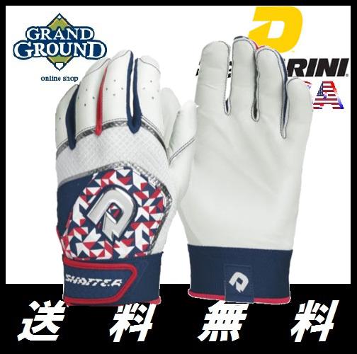【海外限定】【送料無料】ディマリニ シャッター バッティンググローブ 野球 両手 DeMarini Shatter Batting Gloves