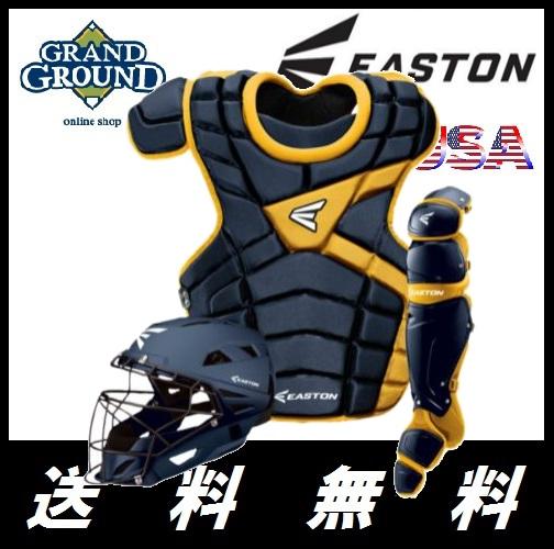 【海外限定】【送料無料】イーストン M-10 キャッチャーキット 防具 一式 野球 キャッチャー用具 Easton M10 Catcher's Set