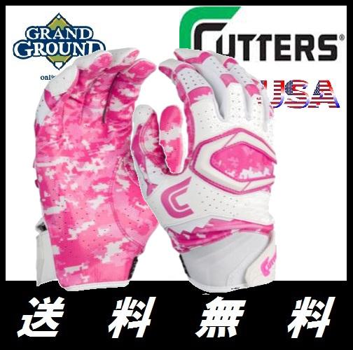 【海外限定カラー】【送料無料】カッターズ レブ プロ レシーバー カモフラージュ グローブ 2.0 両手 フットボール 野球 ソフトボール Cutters Rev Pro 2.0 Receiver Gloves Men