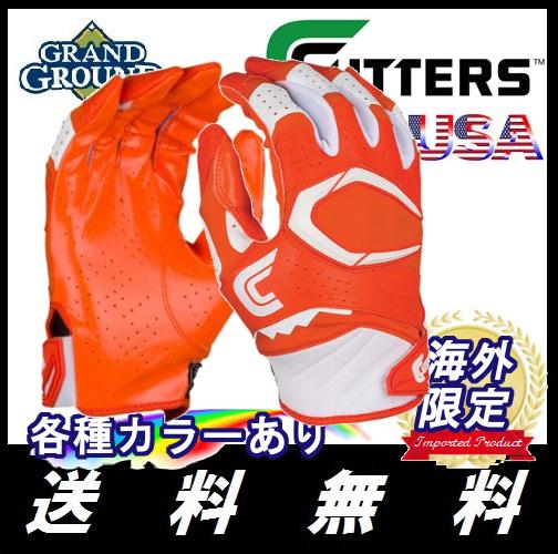 【海外限定カラー】【送料無料】カッターズ レブ プロ レシーバー グローブ 2.0 両手 Cutters Rev Pro 2.0 Receiver Gloves Men