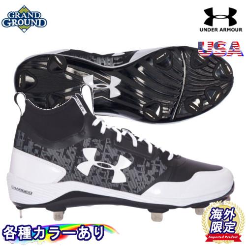 【海外限定】【送料無料】アンダーアーマー ヒーター ミドルカット ST 野球 金属 金具 スパイクUnder Armour Heater Mid ST Baseball Cleats