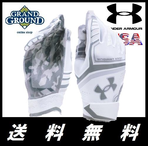 【海外限定】【送料無料】アンダーアーマー ヒーター バッティンググローブ 野球 大人用 UA Under Armour Heater Adult Batting glove
