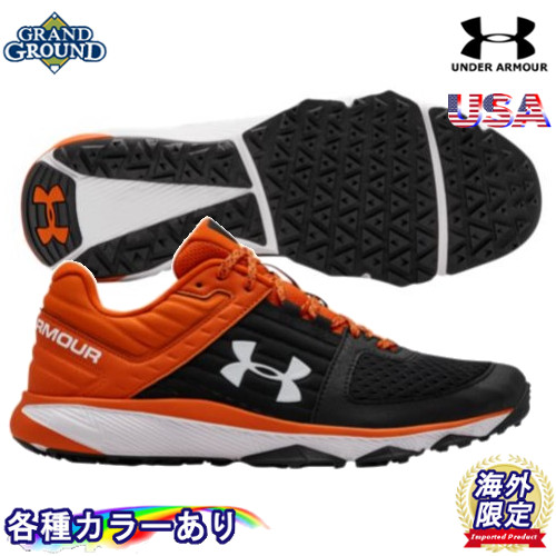 best shoes great look good Under Armour yard training shoes turf shoes up shoes low-frequency cut  baseball トレシューグランドシューズ UA Under Armour Yard Trainer Men