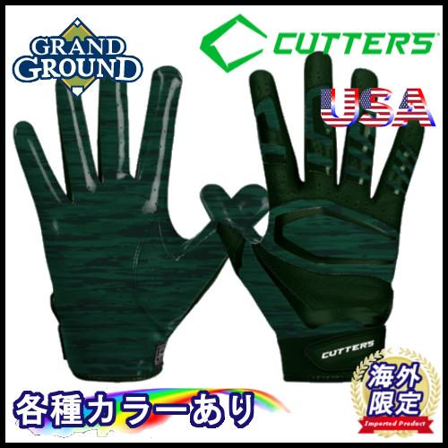 【海外限定】【送料無料】カッターズ S452 レブプロ 3.0 ファントムカモ フットボール バッティンググローブ 野球 両手 手袋 Cutters S452 Rev Pro 3.0 Phantom Camo Batting Glove Football